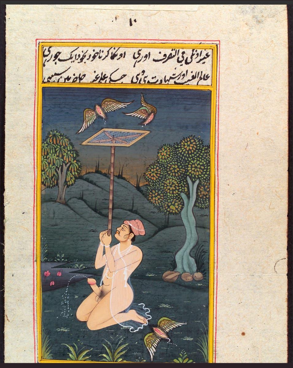 Persian erotic art