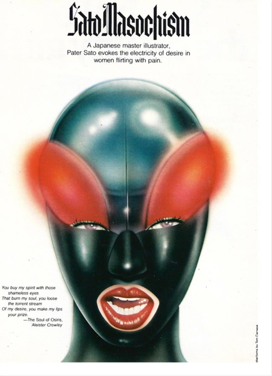 Pater Sato SatoMasochism Penthouse Magazine January 1980